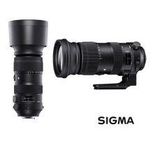 SIGMA 60-600 F4.5-6.3 C DG NIK